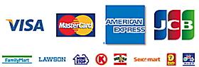 クレジットカード決済・コンビニ決済
